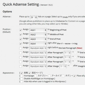 adsense_source