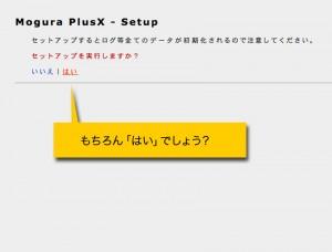 setup_next1