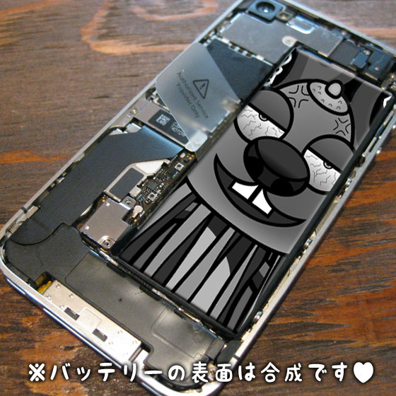 iphone4s_bat13